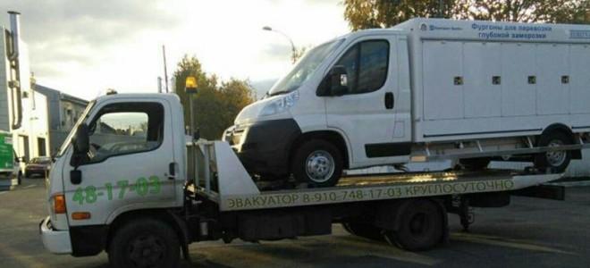 Эвакуатор в городе Орёл Эвакуатор 24 ч. — цена от 1000 руб