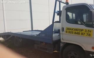 Эвакуатор в городе Сергиев Посад Виктор 24 ч. — цена от 800 руб