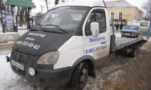 Эвакуатор в городе Данков Дмитрий 24 ч. — цена от 800 руб