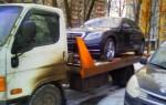 Эвакуатор в городе Москва Николай 24 ч. — цена от 1000 руб