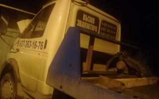 Эвакуатор в городе Уфа Ильдар 24 ч. — цена от 1000 руб