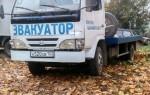 Эвакуатор в городе Тула Автопомощь 24 ч. — цена от 800 руб