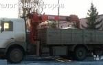Эвакуатор в городе Салават Эвакуатор 24 ч. — цена от 800 руб