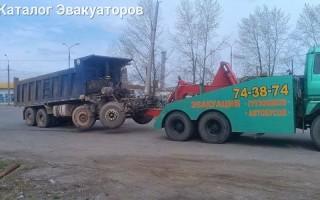 Эвакуатор в городе Иркутск Байкал Эвакуация 24 ч. — цена от 500 руб