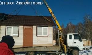 Эвакуатор в городе Коркино Дмитрий 24 ч. — цена от 800 руб