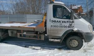 Эвакуатор в городе Казань Частник 24 ч. — цена от 500 руб
