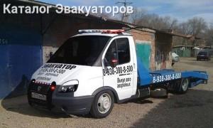 Эвакуатор в городе Невинномысск Эвакуатор 24 ч. — цена от 800 руб