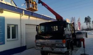Эвакуатор в городе Ноябрьск Максим 24 ч. — цена от 800 руб