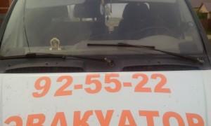 Эвакуатор в городе Оренбург Автолидер 24 ч. — цена от 800 руб