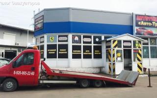 Эвакуатор в городе Подольск Авто-Треил 24 ч. — цена от 1000 руб