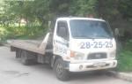 Эвакуатор в городе Тула ООО Автопульс24 24 ч. — цена от 800 руб