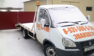 Эвакуатор в городе Устюжна Эвакуатор 24 ч. — цена от 1000 руб