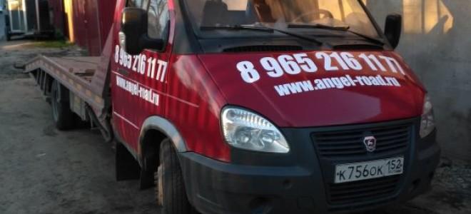 Эвакуатор в городе Москва Эвакуатор 24 24 ч. — цена от 1500 руб