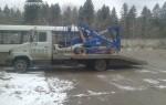 Эвакуатор в городе Пушкино Эвакуатор ММК 24 ч. — цена от 1000 руб