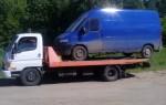 Эвакуатор в городе Тихвин Эвакуатор 24 ч. — цена от 800 руб