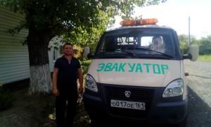 Эвакуатор в городе Красный Сулин Александр 24 ч. — цена от 800 руб
