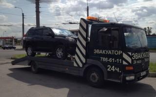 Эвакуатор в городе Тихвин Эвакуация 24 24 ч. — цена от 1000 руб