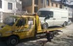 Эвакуатор в городе Ростов-на-Дону Дорожный патруль 24 ч. — цена от 800 руб