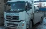 Эвакуатор в городе Владивосток ВРТА 24 ч. — цена от 800 руб