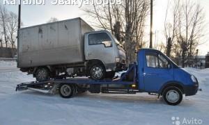 Эвакуатор в городе Белорецк Эвакуатор 24 ч. — цена от 800 руб