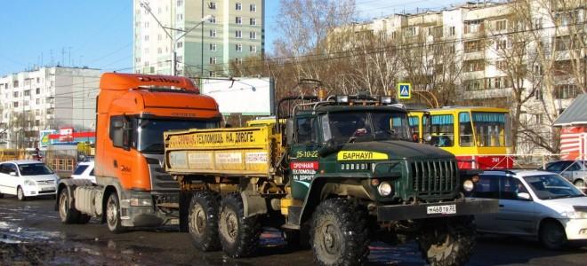 Эвакуатор в городе Барнаул Грузовой Эвакуатор 24 ч. — цена от 3000 руб