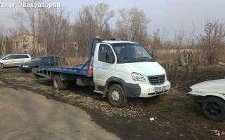 Эвакуатор в городе Узловая Эвакуатор 24 ч. — цена от 800 руб