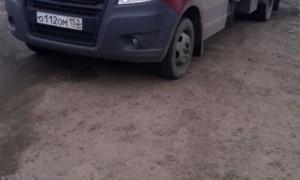 Эвакуатор в городе Набережные Челны Автоспас 24 ч. — цена от 800 руб