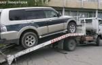 Эвакуатор в городе Хабаровск Атлант Буксир 24 ч. — цена от 900 руб