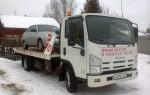 Эвакуатор в городе Ржев Эвакуатор 24 ч. — цена от 1000 руб