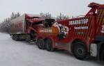 Эвакуатор в городе Челябинск СТО Молния 24 ч. — цена от 500 руб