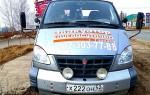 Эвакуатор в городе Городец Эвакуатор 24 ч. — цена от 600 руб