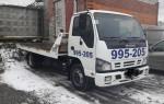 Эвакуатор в городе Рязань Авто спец 24 ч. — цена от 900 руб