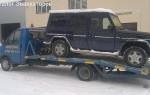 Эвакуатор в городе Бийск След 24 ч. — цена от 800 руб