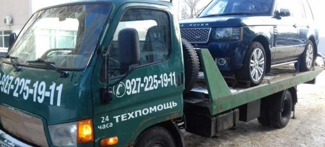 Эвакуатор в городе Балаково Evakuator 164 24 ч. — цена от 1000 руб
