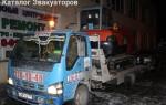 Эвакуатор в городе Челябинск Автодорожные спасатели 24 ч. — цена от 500 руб