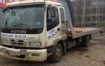 Эвакуатор в городе Ярославль Городская служба эвакуации 24 ч. — цена от 1000 руб