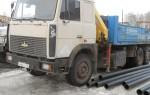 Эвакуатор в городе Тобольск Дмитрий 24 ч. — цена от 800 руб