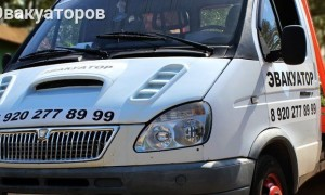 Эвакуатор в городе Тула Эвакуатор 24 ч. — цена от 800 руб