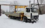 Эвакуатор в городе Энгельс Эвакуатор 24 ч. — цена от 800 руб