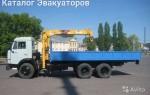 Эвакуатор в городе Павлово Алексей 24 ч. — цена от 600 руб