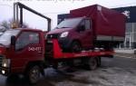Эвакуатор в городе Смоленск Смоленская служба эвакуации 24 ч. — цена от 800 руб