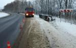 Эвакуатор в городе Чебоксары Автотехсервис 24 ч. — цена от 800 руб