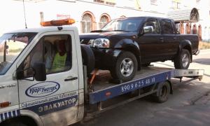 Эвакуатор в городе Данков Эвакуатор 24 ч. — цена от 800 руб