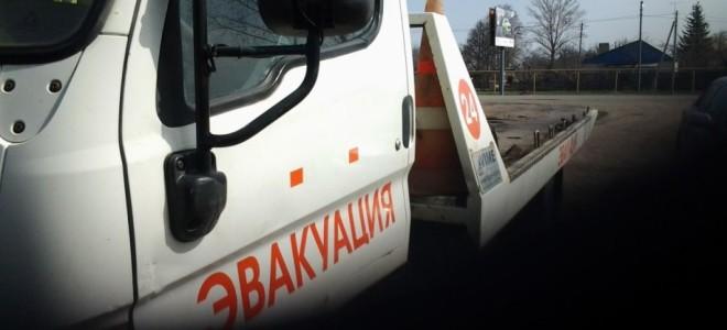 Эвакуатор в городе Моршанск Александр 24 ч. — цена от 800 руб