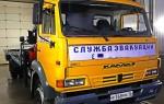 Эвакуатор в городе Казань Эвакуатор-Манипулятор 24 ч. — цена от 1500 руб