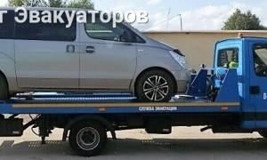 Эвакуатор в городе Малоярославец Эвакуатор 24 ч. — цена от 800 руб