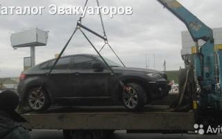 Эвакуатор в городе Анапа Максим 24 ч. — цена от 800 руб