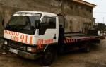 Эвакуатор в городе Чита Эвакуатор 911 24 ч. — цена от 800 руб