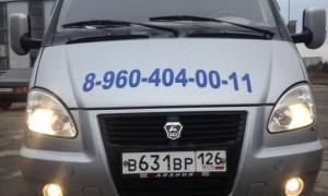 Эвакуатор в городе Владикавказ Автопомощь 15 24 ч. — цена от 800 руб