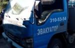 Эвакуатор в городе Новосибирск Эвакуатор 24 ч. — цена от 800 руб